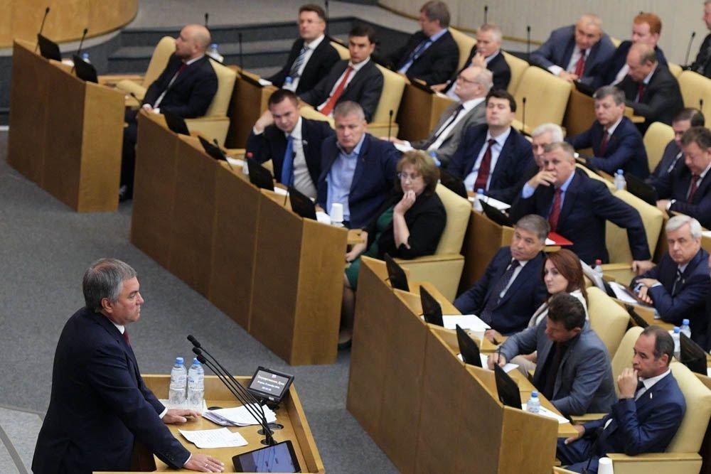 Доверие к Госдуме продолжает укрепляться.