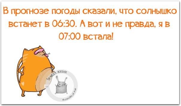 1426189656_frazki-22 (604x356, 118Kb)