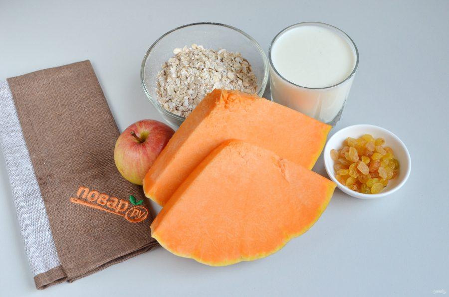 Сырая Тыква Для Похудения И Очищения. Диета на тыкве для похудения