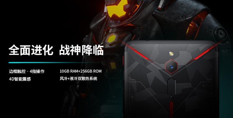 Nubia официально представил игровой смартфон Red Magic 2