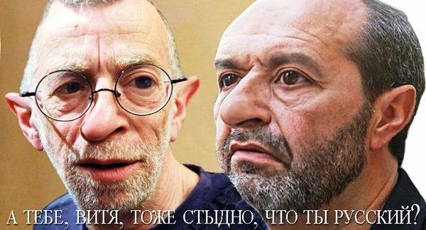 «Гусские» своих не бгосают, а кого бгосают – те не «гусские» россия