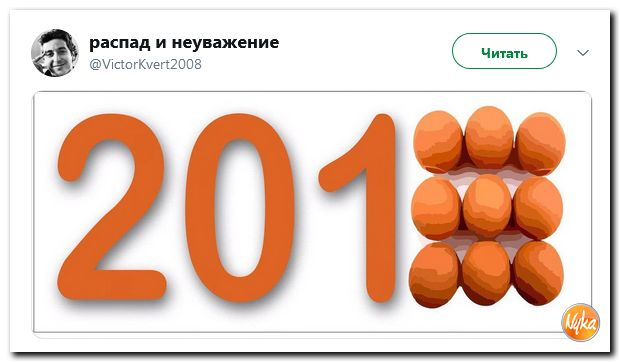 https://mtdata.ru/u15/photoBD25/20989537113-0/original.jpg