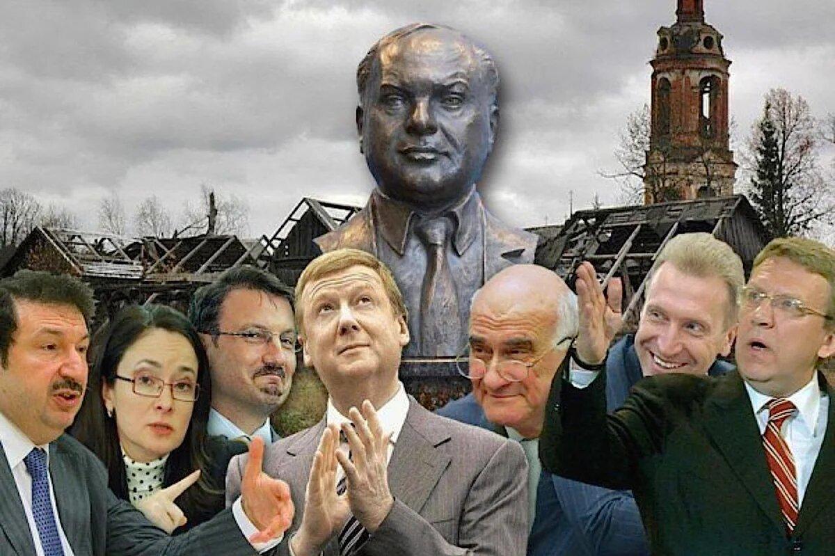 За дележом денег и власти «элита» забыла про народ. Не пора ли напомнить, кто в доме хозяин