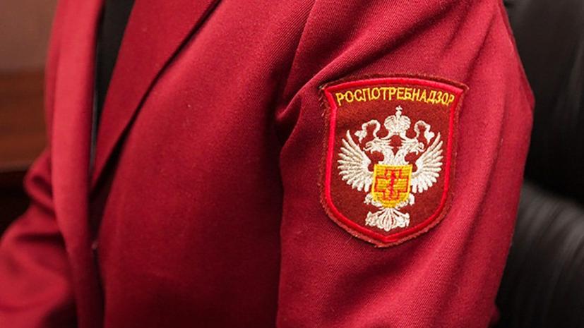 Последние новости России — сегодня 27 марта 2019 россия