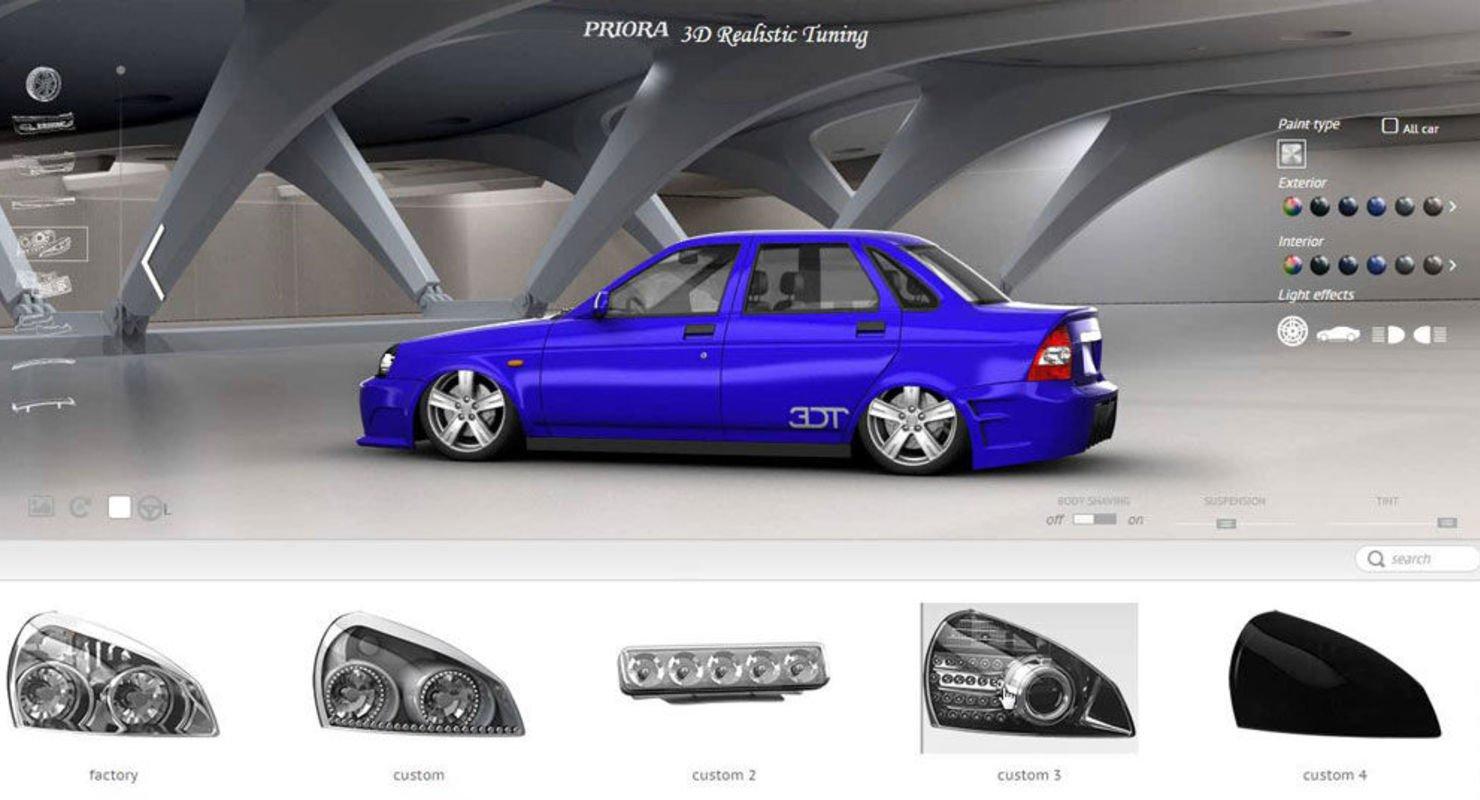3D-тюнинг автомобиля — особенности, программы Автомобили