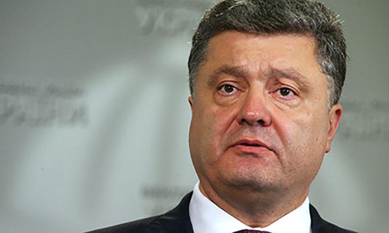 Импичмент Порошенко: в Раде начался сбор подписей