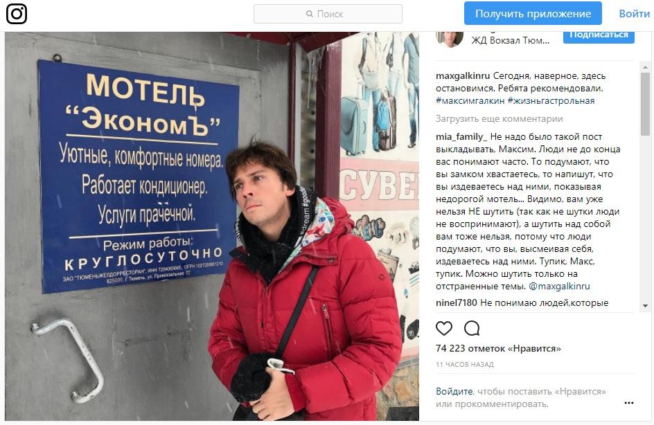"""""""Лучше жить в эконом отеле, чем спать с бабушкой"""": Галкина затравили за шутку про гостиницу для бедных"""