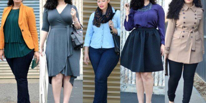 Как одеваться полным женщина…