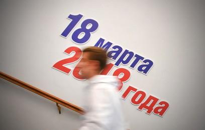 ЦИК: более пяти миллионов россиян проголосуют не по месту регистрации