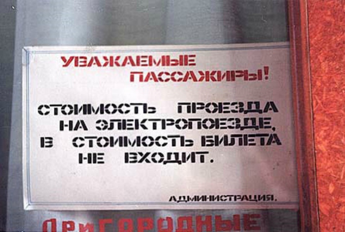 Странная информация. | Фото: Eurasia Diary.