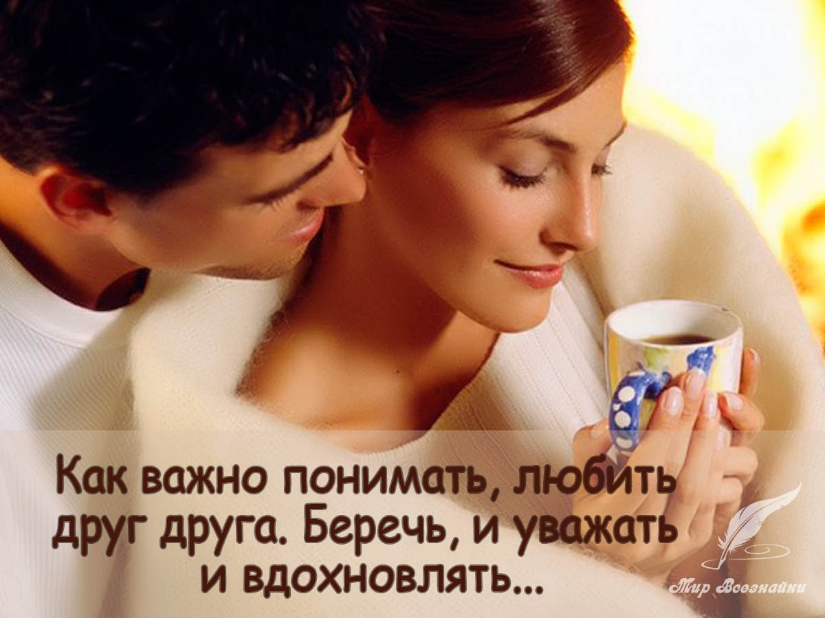 """""""РЕЦЕПТ"""" Истории из жизни,отношения,позитив"""