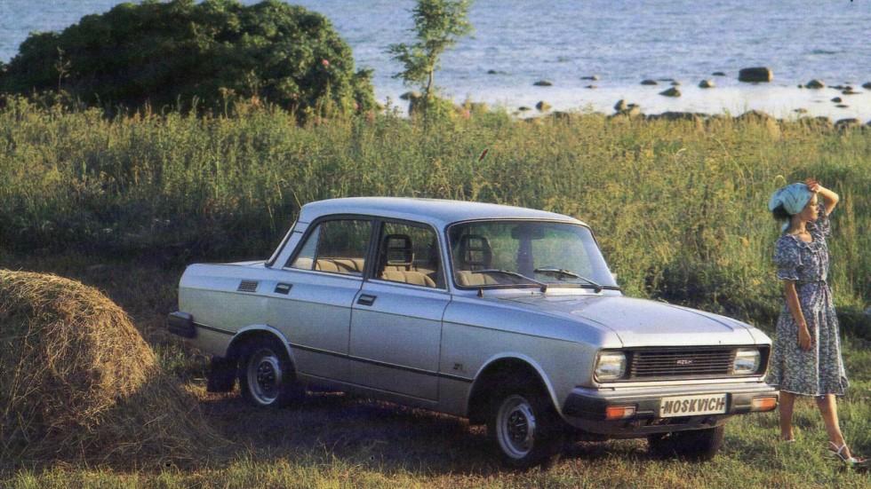 Москвич-2140 Люкс Самый дорогой рестайлинг