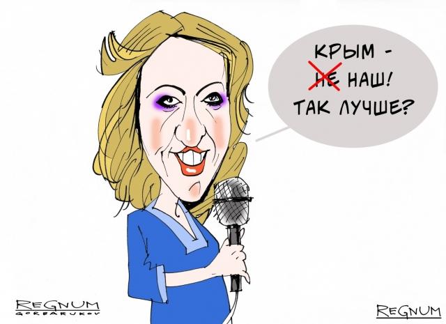 Собчак Крым не признаёт, но …