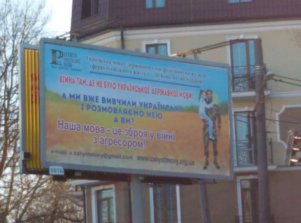В Одессе объявили «партизанс…