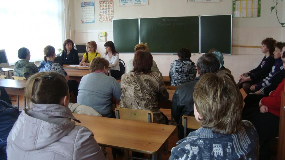 Рассказ одного учителя