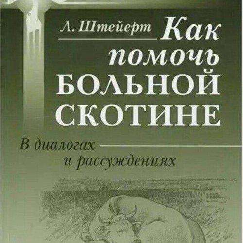 Всё из народа))