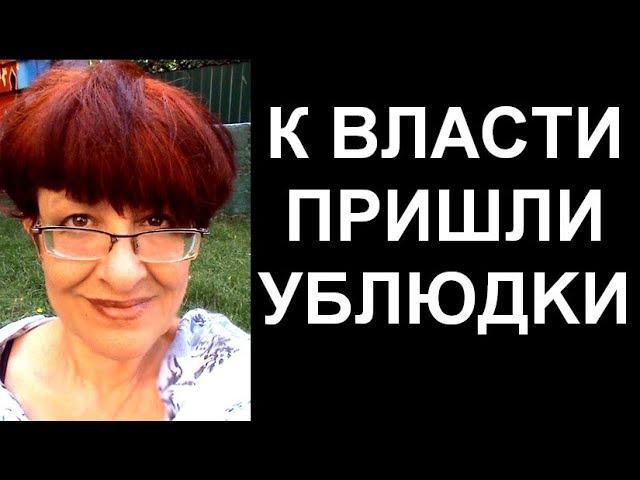 Елена Бойко будет выдворена …