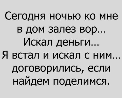 Иностранец остановился в гостинице русского провинциального города.  Вечером спускается в холл и спрашивает у портье...