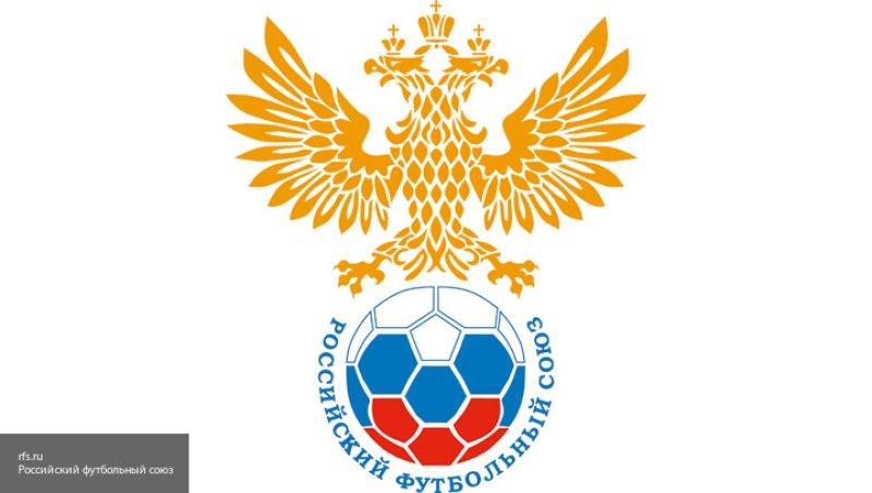 В УЕФА не увидели проблемы в…