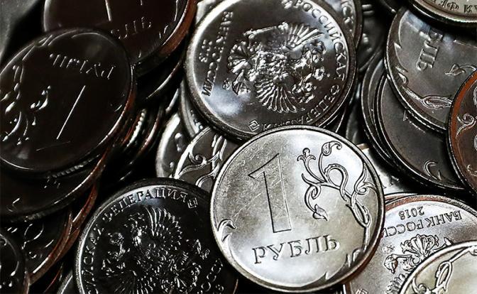 Власти загоняют курс рубля в капкан россия