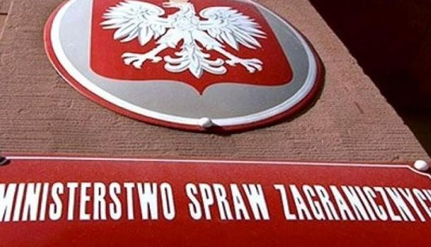 Вдруг получится: Варшава при…