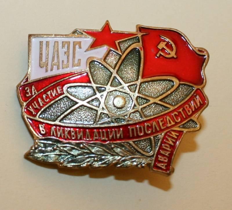Отголоски Чернобыля. Две истории из Музея героев