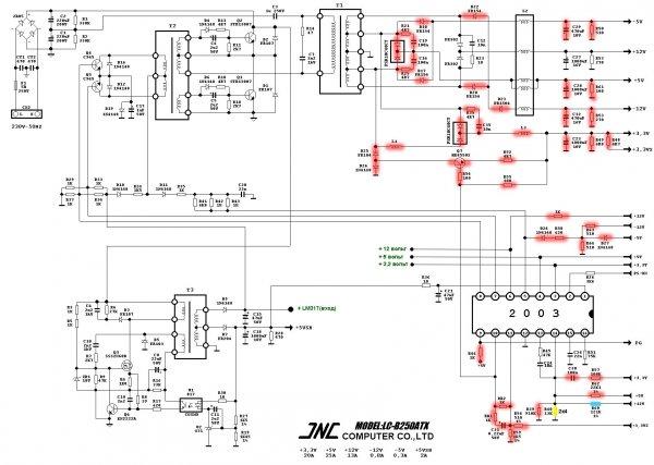 Схема доработки компьютерного блока питания под зарядное устройство АКБ