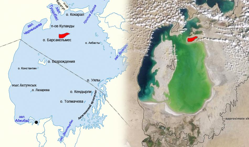 Остров Барсакельмес в высохшем Аральском море, откуда можно не вернуться острове, Барсакельмес, острова, остров, здесь, которые, людей, историй, загадочные, время, времени, легенд, легенды, месяцев, всего, Когда, находится, годах, километрах, столетия