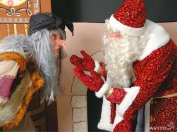 Дед Мороз и Баба Яга. история,прикол,юмор