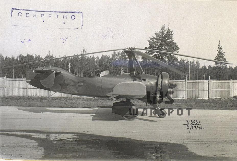 На момент постройки А-7-3а был самым крупным и тяжёлым автожиром - Летающие глаза артиллерии | Warspot.ru