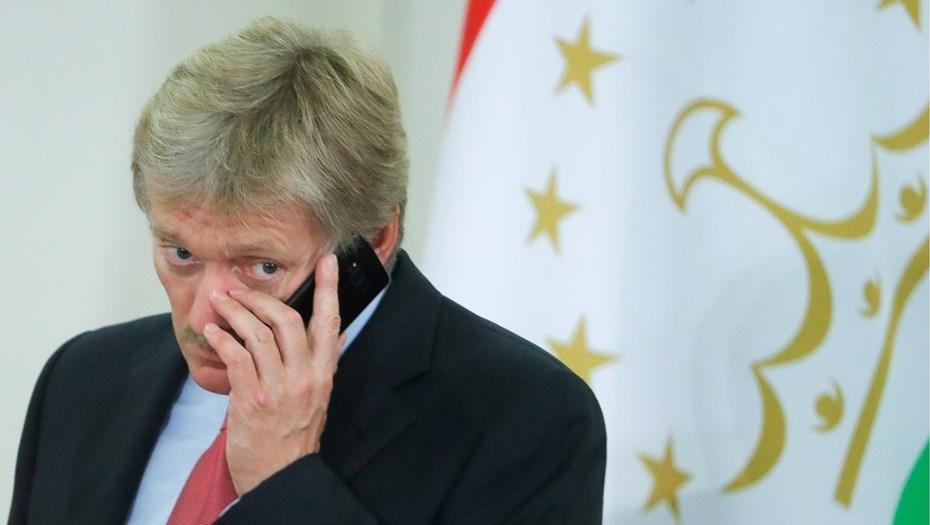 Песков смутил журналистов ут…