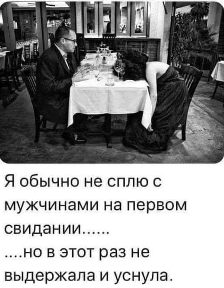 - Батюшка, а можно не ржать, когда я исповедуюсь? анекдоты,веселые картинки,демотиваторы,юмор