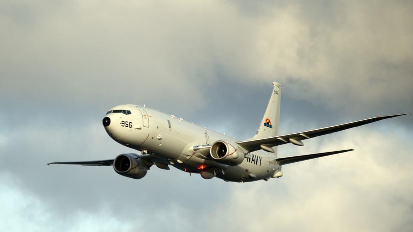 Что высматривают американские самолёты-разведчики у берегов Крыма