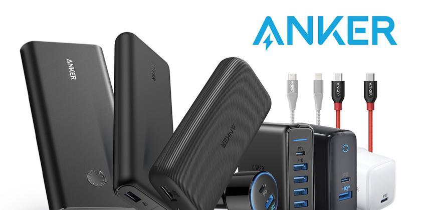 Новые китайские бренды: ANKER — от зарядного к умному дому