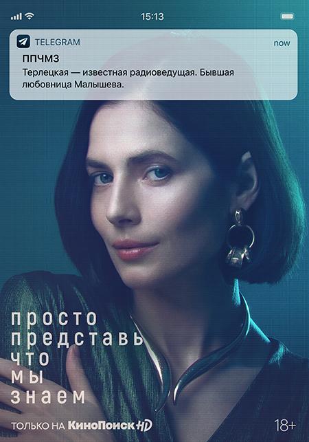 Мастерство перевоплощений: 5 ярких ролей Юлии Снигирь Кино,Кино