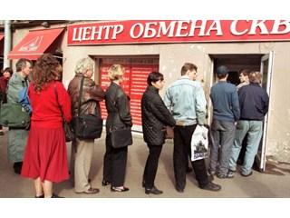 Навстречу августу: российские финансы на пороге очередного шторма