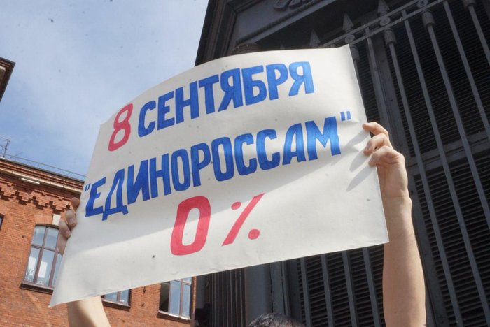 «Даже рядом не стоял!» Беглов,выборы,ЕР,общество,питер,политика,россияне