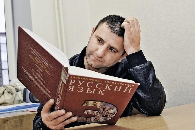 Зачем республики бывшего СССР отрезают русский язык?