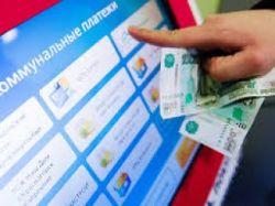 Грядет новая реформа тарифов ЖКХ