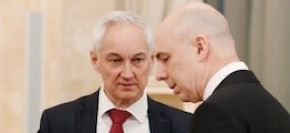 Дыра в российском бюджете превысила размер ФНБ коронавирус,россияне,экономика