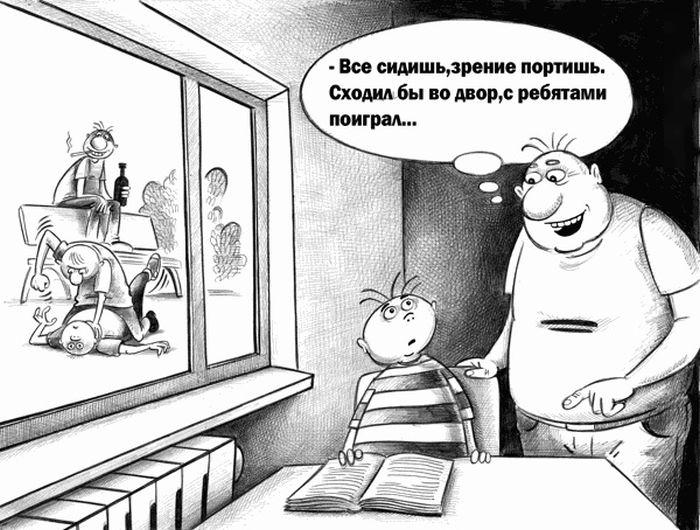 Карикатуры и комиксы для хорошего настроения