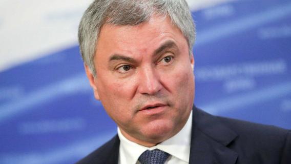 СМИ рассказали о возможных «преемниках» Володина на посту спикера Госдумы Политика