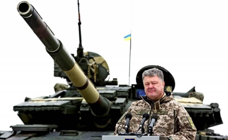 Американское оружие для Киева: Порошенко вновь обломили