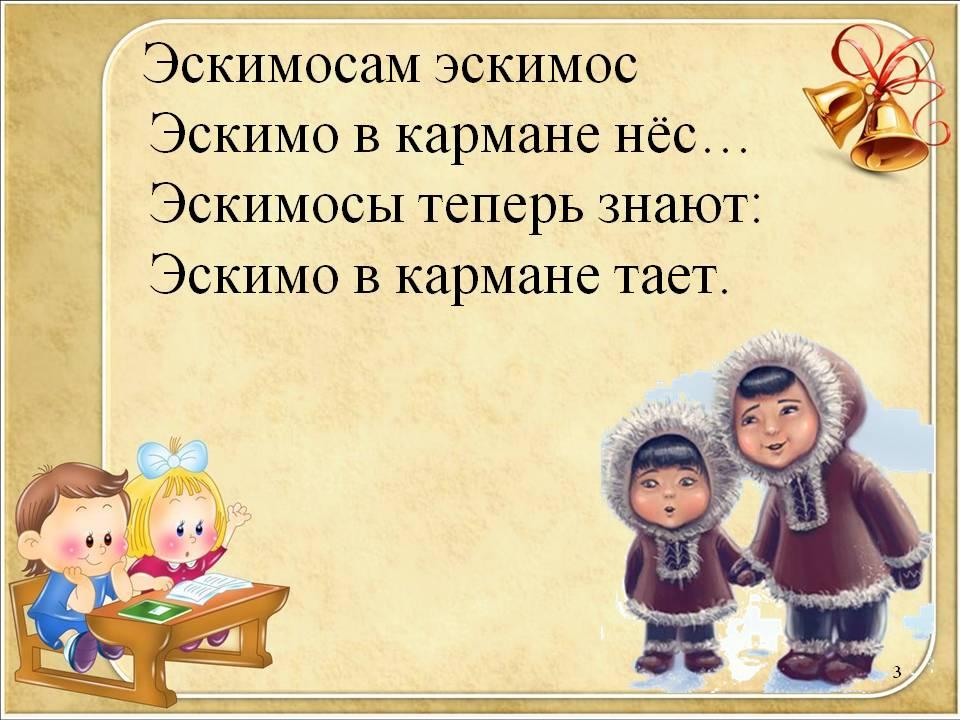 День эскимо картинки