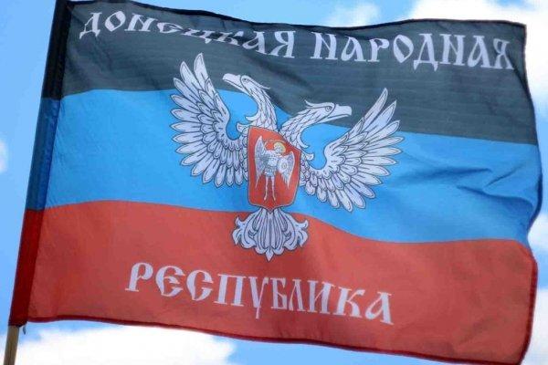 В ДНР отреагировали на подпи…