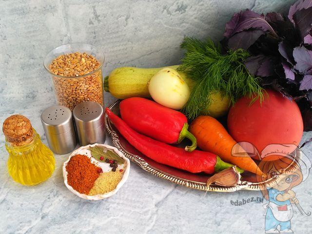 Продукты для приготовления полбы с овощами