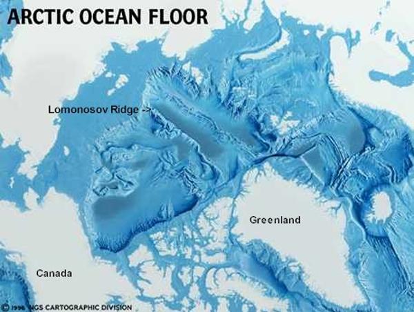 """ООН признали Арктику нашей"""""""