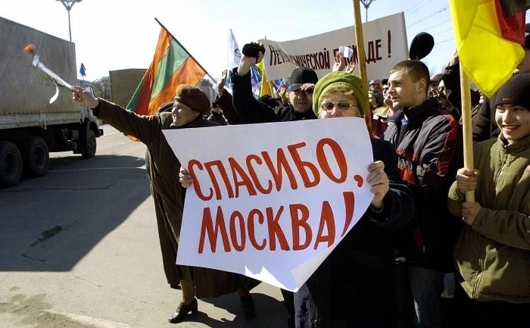 Плевок в лицо Европе: Москва решает вопрос присоединения