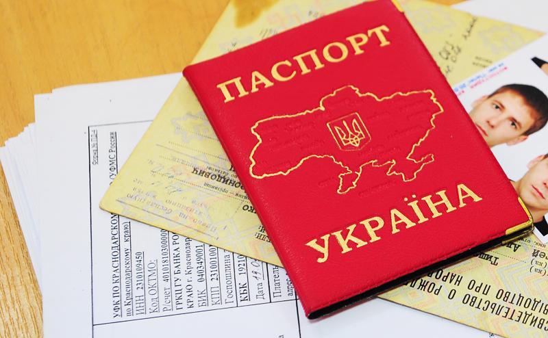 Кримчани, геть з України!