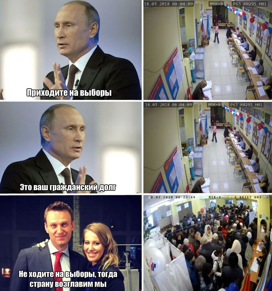 Доброе утро, Россия, у тебя …